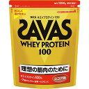 ● SAVAS (ザバス) サプリメント ザバス ホエイプロテイン100 ココア50食分 F CZ7452