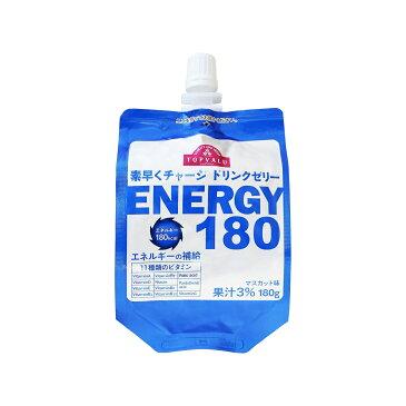 TOPVALU (トップバリュ) フィットネス 健康 ゼリー サプリメント 素早くチャージ ドリンクゼリー ENERGY 180 マスカット味 .. T/V D-JELLY ENE MSQ