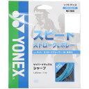 YONEX (ヨネッ...