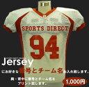 SPORTS DIRECT JAPAN オリジナルゲームストックジャージ番号・チーム名プリント(胸、背中)