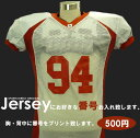 SPORTS DIRECT JAPAN オリジナルゲームストックジャージ番号プリント(胸、背中)
