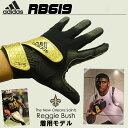 大人気Reggie Bushモデルaddidas 「RB619」 FOOTBALL THRILL GLOVE 全3色