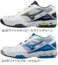【SALE】テニス シューズ ミズノ M...