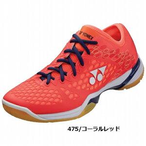 ヨネックス(YONEX)バドミントンシューズパワークッション03SHB-03(SHB03)【専門店/モミジヤスポーツ】(バドミントンシューズyonex体育館シューズ靴)