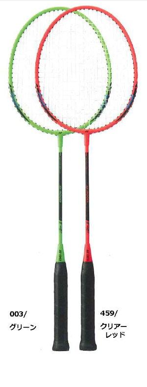 【ガット張り上げ済】【2015NEW!!】ヨネックスYONEXバドミントンラケットB4000Gbadmintonracket羽毛球拍