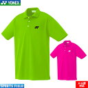 バドミントン ウェア ヨネックス 限定 ポロシャツ 半袖 10300Y ソフトテニス ウェア & バドミントン ウ...