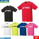 【メール便対応】ヨネックス ソフトテニス ウェア Tシャツ YONEX ヨネックス ベリークールTシャツ(16501)メンズ ユニセックス 男女兼用 テニス ウェア Tシャツ バドミントン ウェア ティーシャツ ヨネックス Tシャツ 軟式テニス YONEX Tシャツ soft tennis wear men's