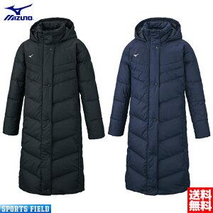 【2020-21NEW】【送料無料】ミズノ MIZUNO レディース ダウンコート ベンチコート(32ME085209・32ME085214) (ロングコート ダウン ベンチコート ミズノ 防寒 暖かい ベンチコート ミズノ ダウン コート あったかい 防寒着 クーポン付き(オマケ) ladies bench coat