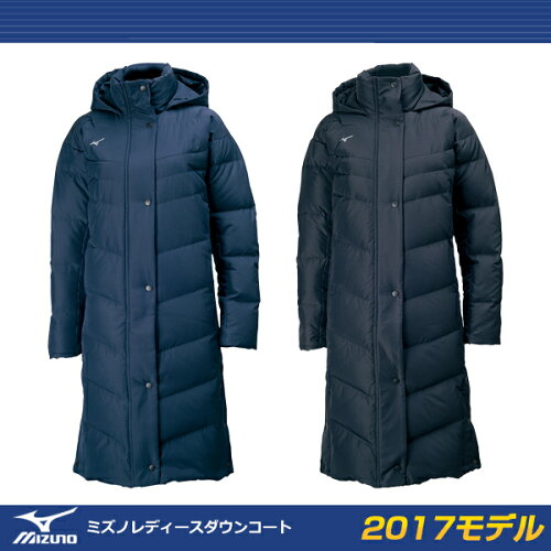 ミズノ MIZUNO ダウンコート ベンチコート (32ME785209・32ME785...