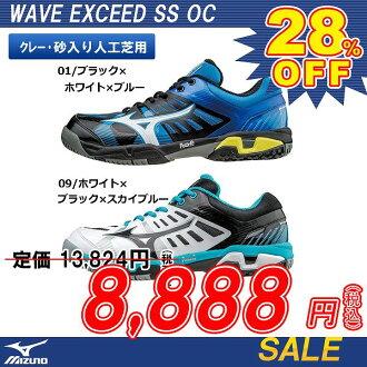 網球鞋美津濃 MIZUNO 球鞋 WebEx 種子 SS 業主立案法團波超過 SS OC 砂粘土法院的人造草皮,藉人 / 網球 / 壘球網球 / 網球 (61 GB 151301 和 61 GB 151309) 網球美津濃鞋