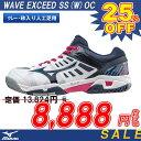 61gb151514-sale