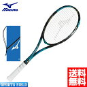 ソフトテニスラケット ミズノ MIZUNO ソフトテニスラケット ディープインパクトTツアー Dee ...