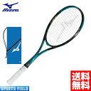 ソフトテニス ラケット ミズノ MIZUNO ソフトテニスラケット ディーアイZツアー DI Zto ...