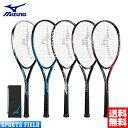 ミズノテニス テニスラケット 軟式用の激安通販はスポーツ アウトドア用品の杜