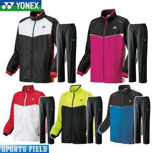 ヨネックス ウェア YONEX ヒートカプセル 裏地付き ウィンドブレーカー上下セット(上下組) ウインドブレーカー 70058-80049(ヨネックス 硬式テニス 軟式テニス ソフトテニス ヨネックス バドミン