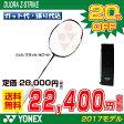 ポイント5倍 バドミントンラケット ヨネックス YONEX バドミントン ラケット デュオラZS DUORA-ZS (duoZS) 【バトミントン バトミントンラケット badminton racket 羽毛球拍 】