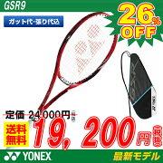 ヨネックス ソフトテニス ラケット ジーエスアール