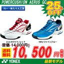 テニスシューズ ヨネックス YONEX テニス シューズ パワークッションエアラスGC POWER CUSHION AERUS GC(SHTAGC)クレー・砂入り人工芝用(SHTAGC) (テニス 軟式テニス ソフトテニス シューズ ヨネックス ソフトテニスシューズ 靴)