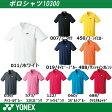 ポイント5倍!! YONEX(ヨネックス)Uni ポロシャツ 10300 ソフトテニス ウェア& バドミントン ウェア テニスウェア【ソフトテニス ウェア ヨネックス】