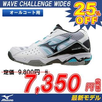 2016 新網球鞋美津濃 MIZUNO 波挑戰寬 6 波挑戰 wide6 (61GA163009) (耐克超寬 4E 網球網球草地網球網球鞋)