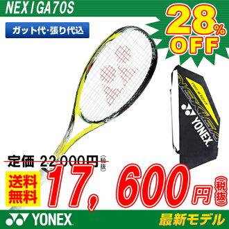 網球拍網球拍 Yonex YONEX 凱 GA 70 NEXIGA70S (NXG70S) (與橡膠的網球拍,網球球拍壘球網球網球拍的案例)