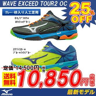 網球鞋美津濃 MIZUNO 鞋 WebEx 種子之旅 2 OC 波超過游 2OC 沙成人們人工草皮粘土法院網球網球壘球網球網球鞋 (61 GB 1672)