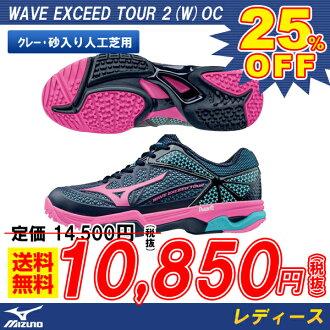 網球鞋美津濃 MIZUNO 鞋 WebEx 種子之旅 2 (W) 業主立案法團波超過 TOUR2 (W) 業主立案法團砂粘土法院網球網球壘球網球網球鞋 (61 GB 167364) 的人造草皮,藉人