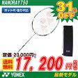 バドミントン ラケット ヨネックス YONEX バドミントンラケット ナノレイ750 NANORAY750 (NR750) (badminton racket 羽毛球拍 バトミントン バドミントン ラケット ナノレイ)