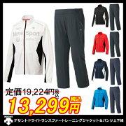デサント トランスファートレーニングジャケット ムーブスポーツ ジャージ トレーニング