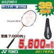 【2017NEWカラー】バドミントン ラケット ヨネックス YONEX バドミントンラケット マッスルパワー15 MUSLE POWER15 (MP15) badminton racket 羽毛球拍 張り上げ代込