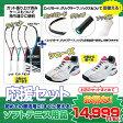 初心者向 ヨネックス ソフトテニス ラケット & シューズ & グリップテープ、エッジガード &ソックスセット (YONEX テニスラケット マッスルパワー200XFG / テニスシューズ パワークッション102セット) 新入部員・新入生向け5点セット