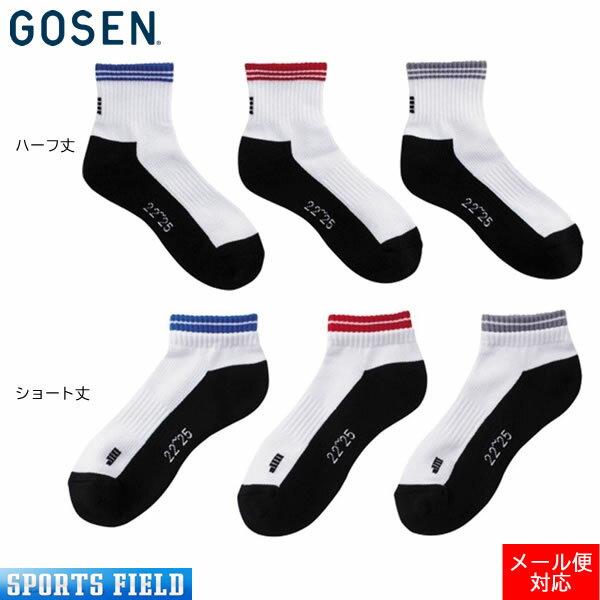 メンズウェア, ソックス  GOSEN 3 3P(F19MS3PF19LS3PF19MH3PF19L H3P) soft tennis socks
