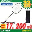 【新色発売】バドミントン ラケット ヨネックス YONEX バドミントンラケット ナノレイ800 704/ブラック/マゼンタ NANORAY800 (NR800) (badminton racket 羽毛球拍 バトミントン バドミントン ラケット ナノレイ)