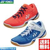 YONEX ヨネックス バドミントンシューズ パワークッション03 SHB-03(SHB03)【専門店/モミジヤスポーツ】(バドミントン シューズ yonex 体育館シューズ 靴 ヨネックス バドミントンシューズ ヨネックス 室内シューズ badminton shoes)