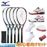 初心者向 ミズノ ソフトテニス ラケット & シューズ & グリップテープ・エッジセーバー・ソックス セット(MIZUNO ソフトテニスラケット テクニクス200/TECHNIX200/ミズノ ブレイクショットOC)新入部員・新入生向け 5点セット(ソフトテニス 初心者セット 軟式テニス)