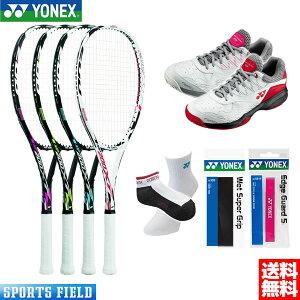 初心者向ヨネックスソフトテニスラケット&シューズ&グリップテープ、エッジガードセット(YONEXマッスルパワー200XF/ヨネックステニスシューズパワークッション103セット)新入部員・新入生向け5点セット(ソフトテニス初心者セットシューズ軟式テニス)