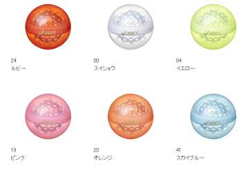 asics(アシックス) パークゴルフボール ハイパワーボール X-LABO®ディンプル GGP307