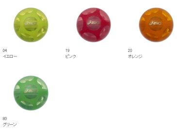 asics(アシックス) パークゴルフボール ハイパワーボール X-LABO®MAXI GGP306