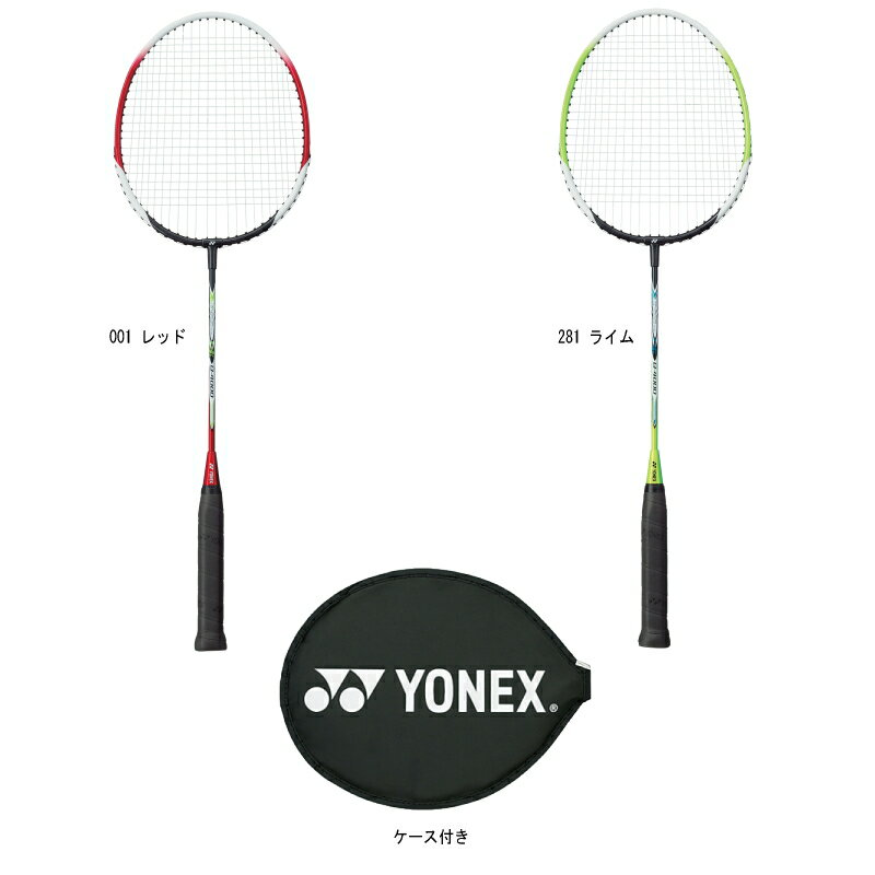 ( Yonex ) YONEX badminton racquets (GATT 張り上げ am) B5000AL