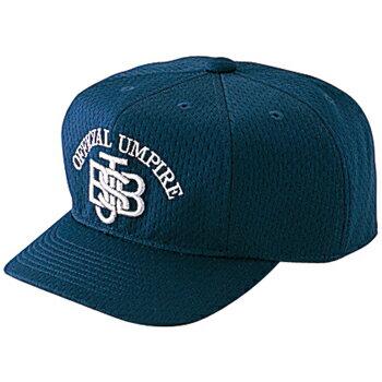 MIZUNO(ミズノ) ベースボール用品 軟式野球審判帽 球審用八方型 52BA82314