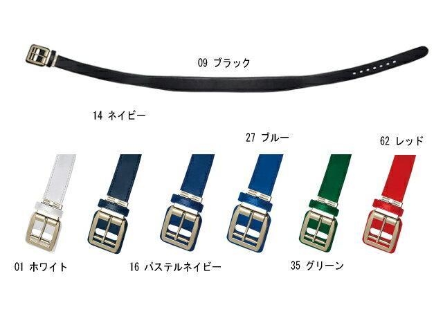 MIZUNO (YM) baseball equipment power belt ST ( enamel ) 52VA-165
