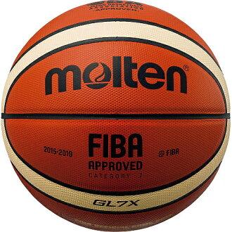 ( Morten ) molten basketball test sphere No. 7 GL7