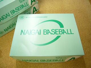 Shipping-cod free ナイガイゴム new official softball ball A No. 1 dozen pieces