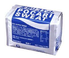 Otsuka drug Pocari Sweat  10 litres for powder 3415