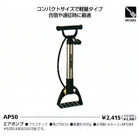 molten (molar ten) ball inflator air pump AP50