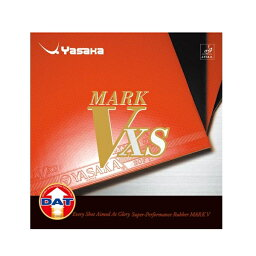 YASAKA(ヤサカ) 裏ソフトラバー マークV XS B-70