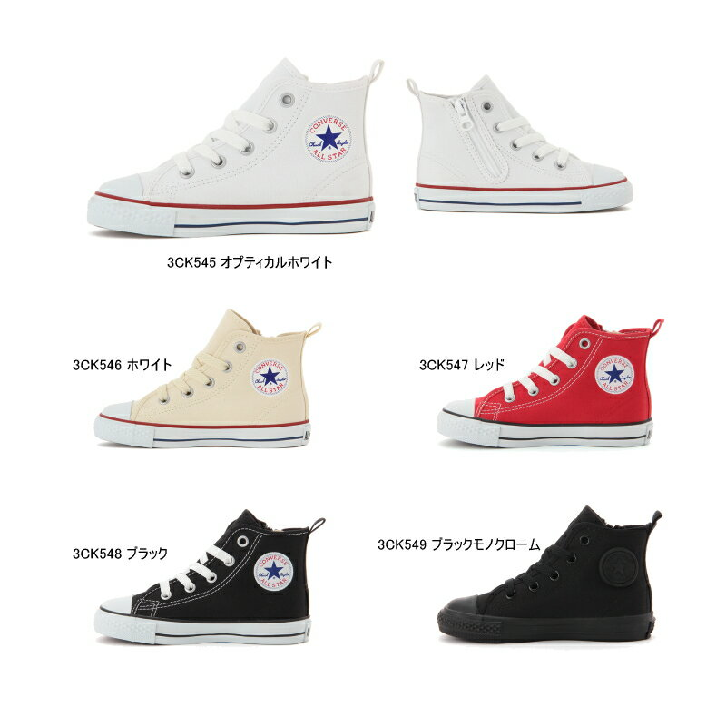 靴, スニーカー CONVERSE CHILD ALL STAR N Z HINZ