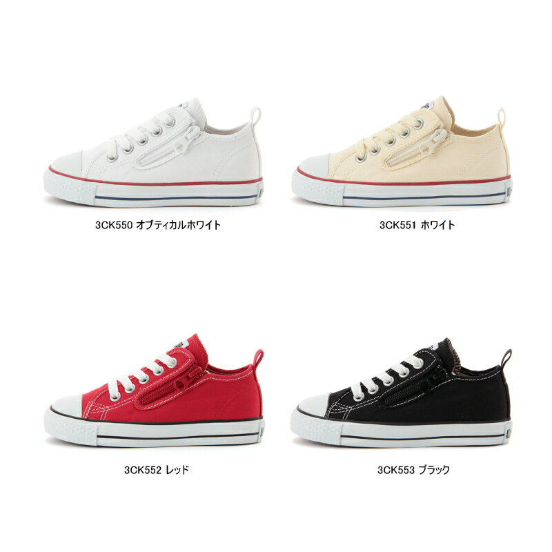 靴, スニーカー CONVERSE CHILD ALL STAR N Z OXNZOX