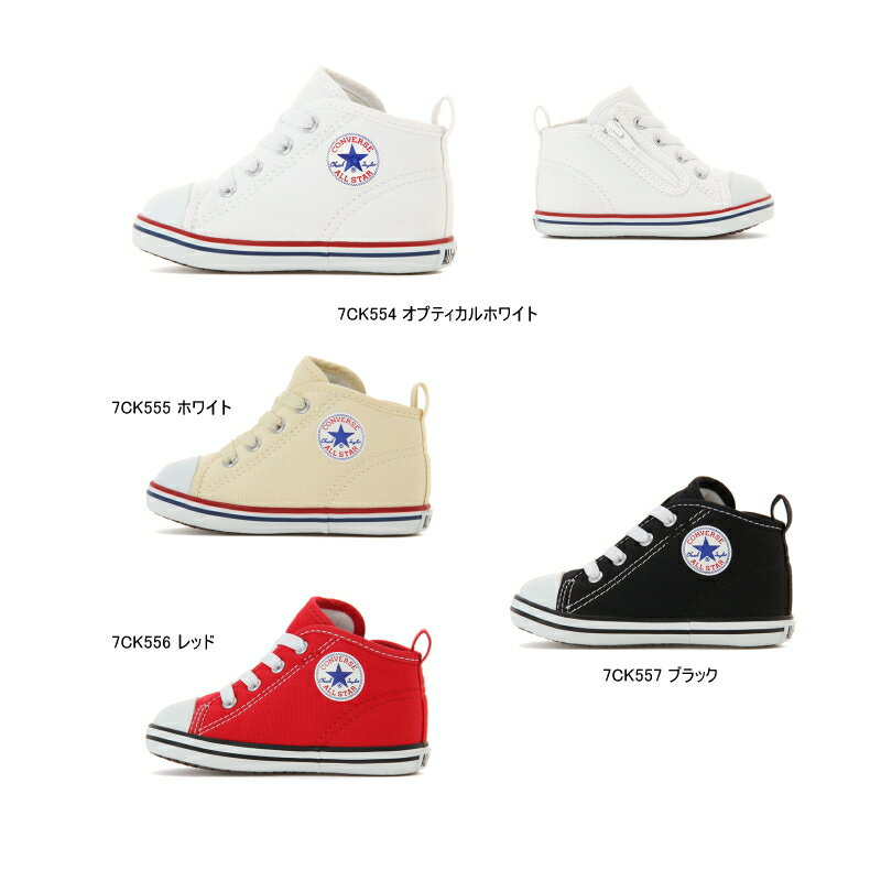 靴, スニーカー CONVERSE BABY ALL STAR N ZNZ