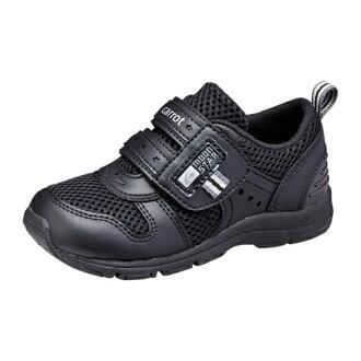 MoonStar/Carrot(MOONSTAR/胡蘿卜)2016-2017型號小孩休閒鞋CR C2175黑色
